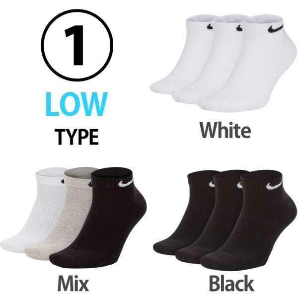 NIKE ナイキ ソックス 3足セット 靴下 スポーツ ジョギングに 9タイプ ローカット  ソックスタイプ ゆうパケット送料無料 レディス メンズ DriFitモデル 国内正 5445 02