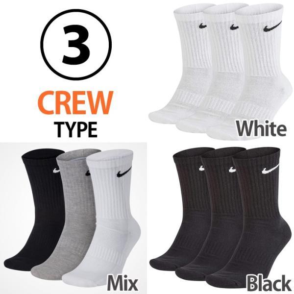 NIKE ナイキ ソックス 3足セット 靴下 スポーツ ジョギングに 9タイプ ローカット  ソックスタイプ ゆうパケット送料無料 レディス メンズ DriFitモデル 国内正 5445 06