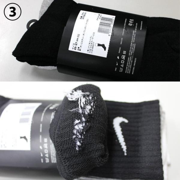 NIKE ナイキ ソックス 3足セット 靴下 スポーツ ジョギングに 9タイプ ローカット  ソックスタイプ ゆうパケット送料無料 レディス メンズ DriFitモデル 国内正 5445 07