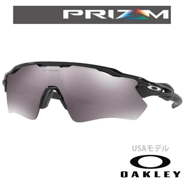 OAKLEY オークリー  レイダー Radar EV Path Prizm ブラック PolishedBlack/PrizmBlack oa263 009208-5238|5445