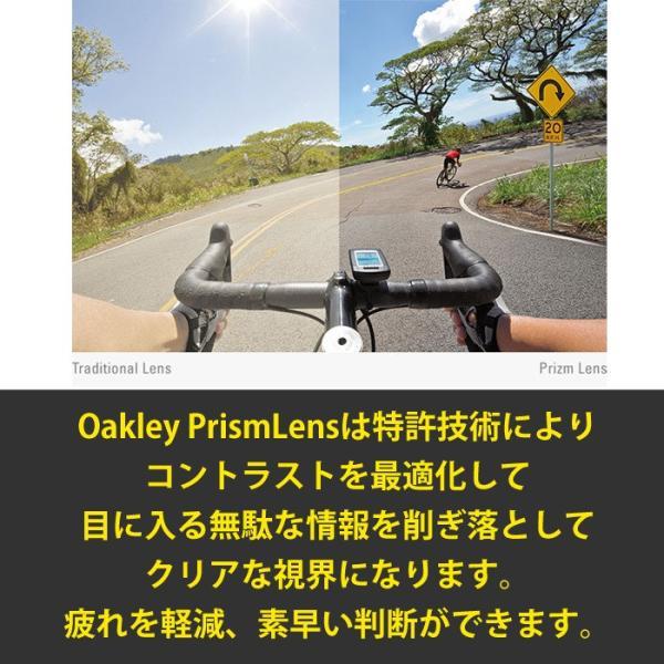 OAKLEY オークリー  レイダー Radar EV Path Prizm ブラック PolishedBlack/PrizmBlack oa263 009208-5238|5445|07