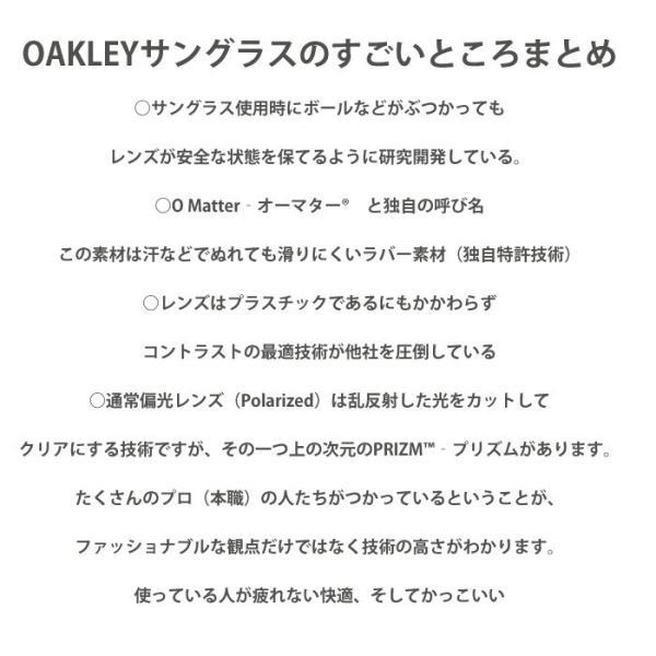 OAKLEY オークリー  レイダー Radar EV Path Prizm ブラック PolishedBlack/PrizmBlack oa263 009208-5238|5445|08