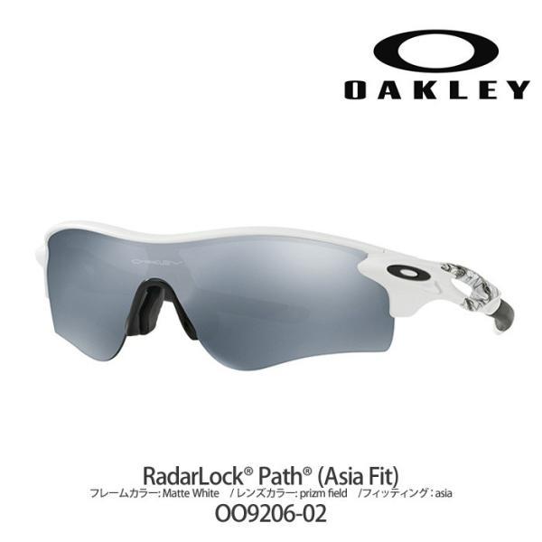 OAKLEY オークリー サングラス RADARLOCK PATH (Asian Fit) アジアンフィット OO9206-02 偏光レンズ UVカット Slate Iridium oa277|5445