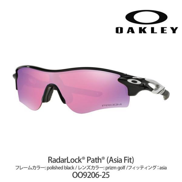OAKLEY オークリー 偏光 サングラス RADARLOCK PATH (Asian Fit) アジアンフィット OO9206-25 ゴルフサングラス Prizm Golf UVカット oa278|5445