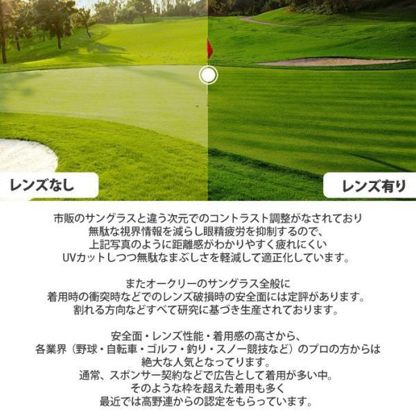 OAKLEY オークリー 偏光 サングラス RADARLOCK PATH (Asian Fit) アジアンフィット OO9206-25 ゴルフサングラス Prizm Golf UVカット oa278|5445|04