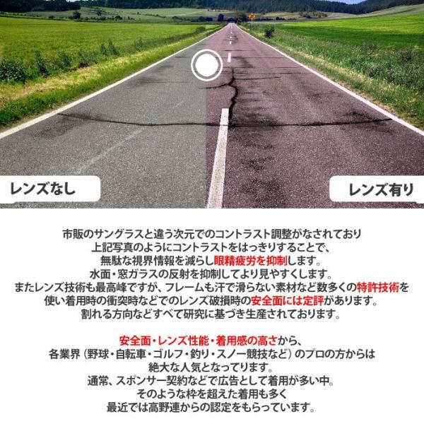 OAKLEY オークリー 偏光サングラス RADARLOCK PATH (Asian Fit) アジアンフィット OO9206-4038   ロード 自動車 サングラス prizm road UVカット oa282 5445 04