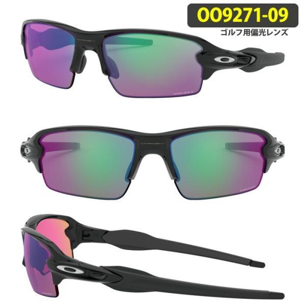 OAKLEY オークリー サングラス FLAK 2.0 アジアンフィット ゴルフ 偏光レンズ サングラス UVカット  OO9271-2261 OO9271-10 OO9271-09 oa295|5445|02