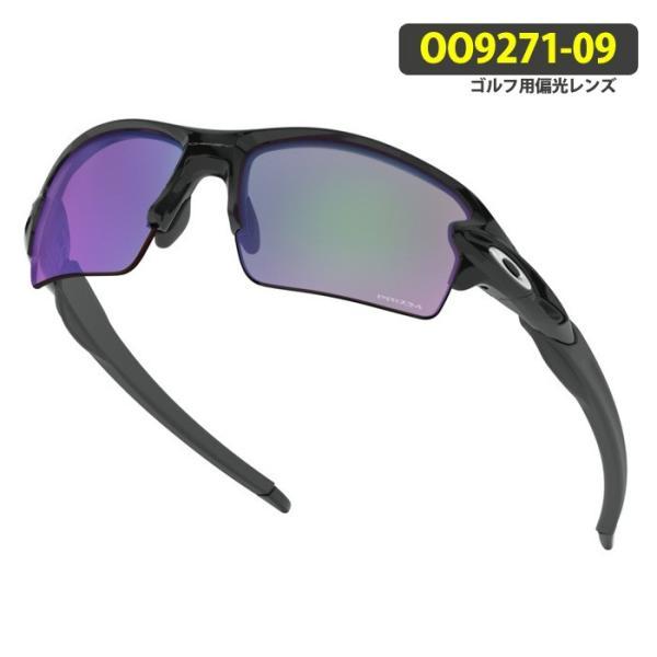 OAKLEY オークリー サングラス FLAK 2.0 アジアンフィット ゴルフ 偏光レンズ サングラス UVカット  OO9271-2261 OO9271-10 OO9271-09 oa295|5445|03