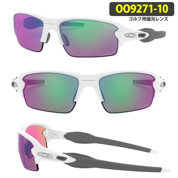 OAKLEY オークリー サングラス FLAK 2.0 アジアンフィット ゴルフ 偏光レンズ サングラス UVカット  OO9271-2261 OO9271-10 OO9271-09 oa295|5445|04