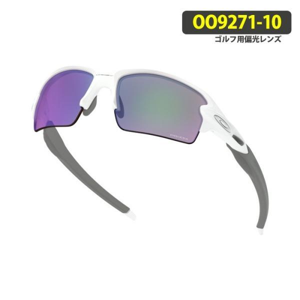 OAKLEY オークリー サングラス FLAK 2.0 アジアンフィット ゴルフ 偏光レンズ サングラス UVカット  OO9271-2261 OO9271-10 OO9271-09 oa295|5445|05