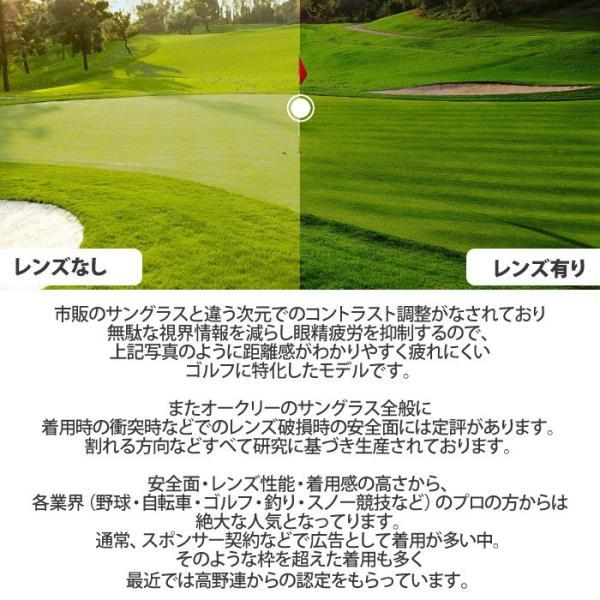 OAKLEY オークリー サングラス FLAK 2.0 アジアンフィット ゴルフ 偏光レンズ サングラス UVカット  OO9271-2261 OO9271-10 OO9271-09 oa295|5445|06