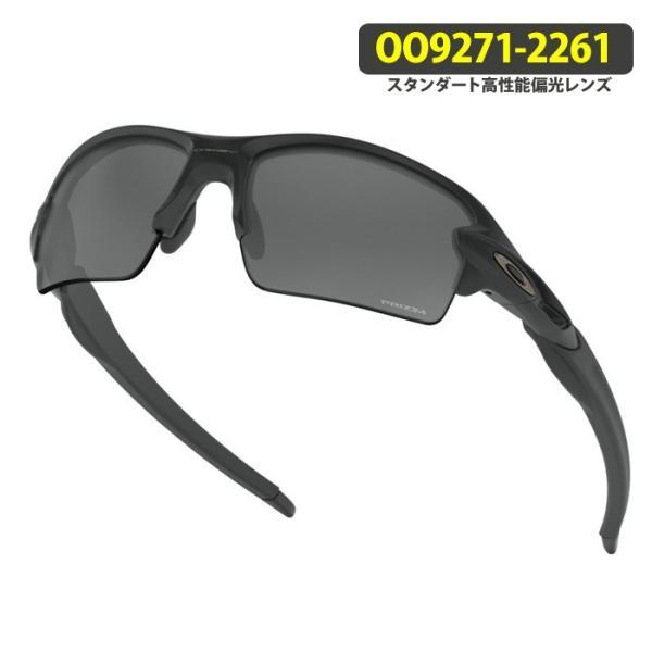 OAKLEY オークリー サングラス FLAK 2.0 アジアンフィット ゴルフ 偏光レンズ サングラス UVカット  OO9271-2261 OO9271-10 OO9271-09 oa295|5445|08