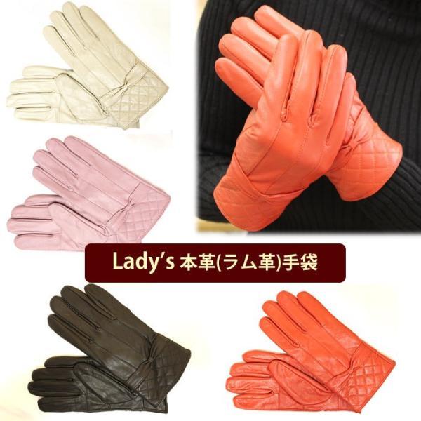本革 手袋  レザー グローブ ラム革 レディース 女性用 てぶくろ zakka130 送料無料 ピンク オレンジ ベージュ ブラウン|5445