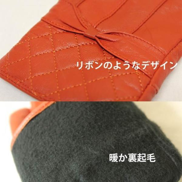 本革 手袋  レザー グローブ ラム革 レディース 女性用 てぶくろ zakka130 送料無料 ピンク オレンジ ベージュ ブラウン|5445|02