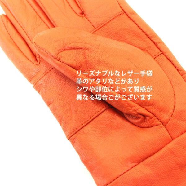 本革 手袋  レザー グローブ ラム革 レディース 女性用 てぶくろ zakka130 送料無料 ピンク オレンジ ベージュ ブラウン|5445|03