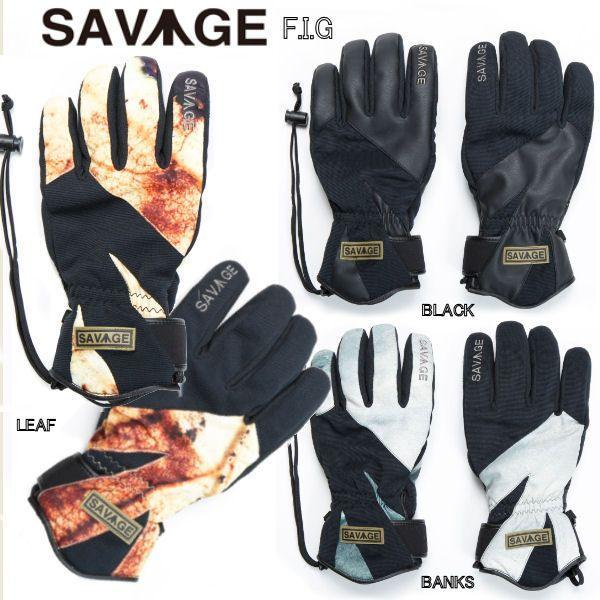 SAVAGE サベージ メンズ レディース スノーグローブ F.I.G 5本指 sav-f-i-g|54tide