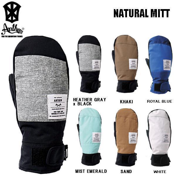 アンセム ANTHEM 2019-2020 NATURAL MITT  メンズ スノー グローブ 手袋 スノーウエア スノーボード ミトン シンプル 4カラー 【正規品】