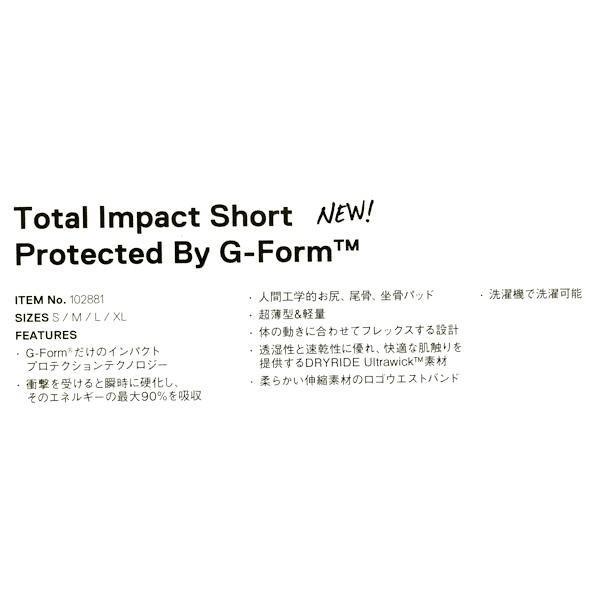 定番アイテム BURTON バートン Mens Burton Total Impact Short メンズ プロテクター スノーボード 防護服 ウェア BURTON JAPAN正規品|54tide|05
