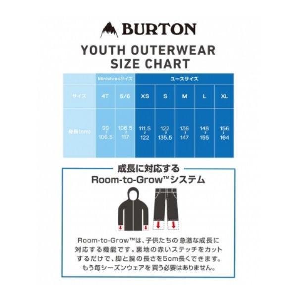 BURTON バートン Whiply Bomber Jacket ガールズスノーボードウェア 長袖ジャケット 子供用 2T-5/6 3カラー BURTON JAPAN 正規品|54tide|05
