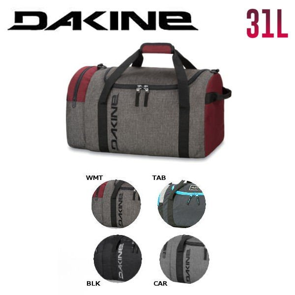 DAKINE ダカイン メンズダッフルバッグ EQ BAG 31L|54tide