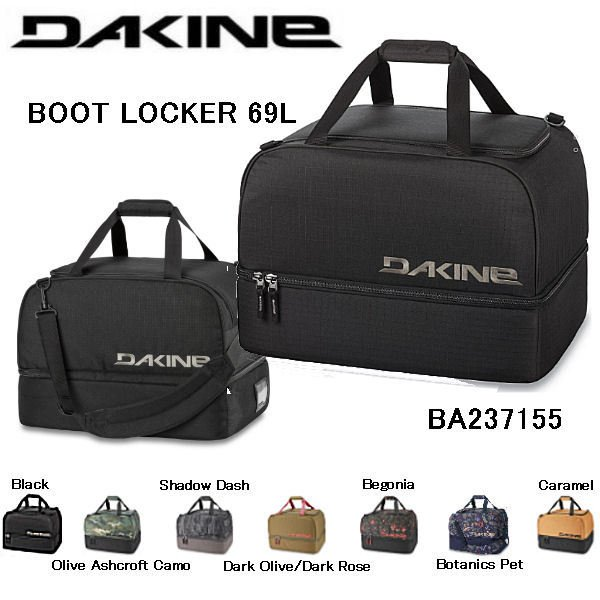 ダカイン DAKINE 2020/2021 BOOT LOCKER 69L ブーツロッカー ブーツパック ブーツケース バッグ 収納 旅行 スノーボード 【正規品】