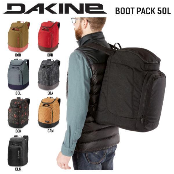 ダカイン DAKINE BOOT PACK 50L ブーツパック ブーツケース バッグ 収納ケース 持ち運び 旅行 スノーボード