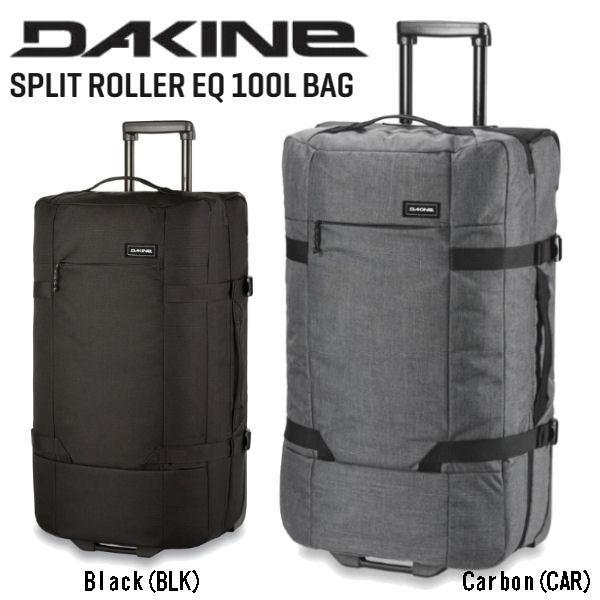 【DAKINE】ダカイン 2020-2021 秋冬トラベルキャリーバック SPLIT ROLLER EQ BAG 100L キャリーバッグ 旅行鞄 コロコロ付きバック カバン【正規品】