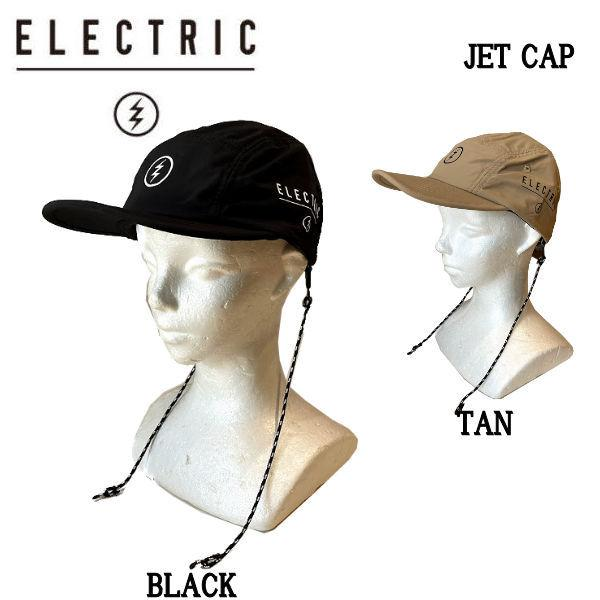 エレクトリックELECTRICJETCAPジェットキャップ帽子防水フィッシングプール海水浴アウトドアONESIZE