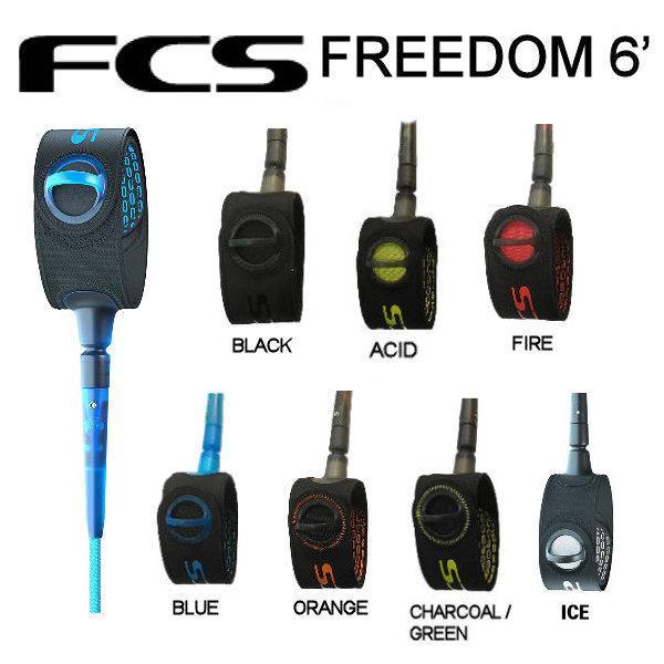 エフシーエス FCS FREEDOM LEASH リーシュコード フリーダム サーフボード 6' サーフ用品 パーツ 6カラー 54tide