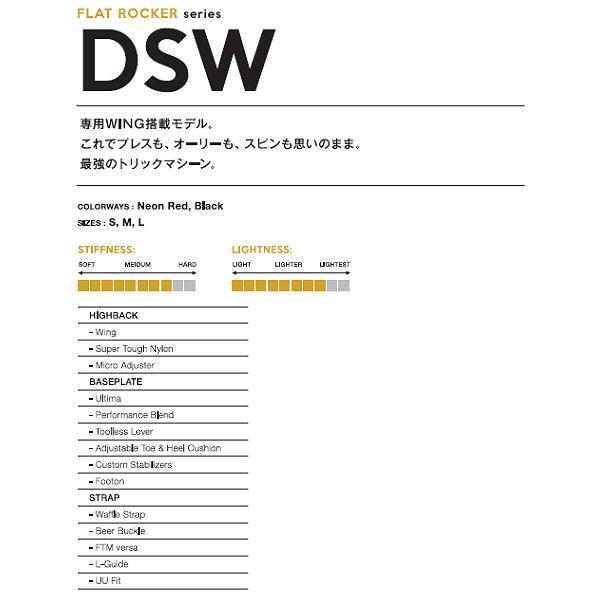 予約受付中 FLUX BINDING フラックス バインディング DSW メンズ スノーボード バインディング オールラウンド  パーク  グラトリ|54tide|04
