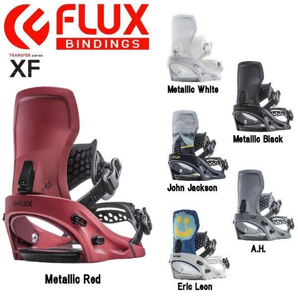 予約受付中 FLUX BINDING フラックス バインディング XF メンズ スノーボード バインディング オールラウンド カービング パーク ハーフパイプ キッカー|54tide