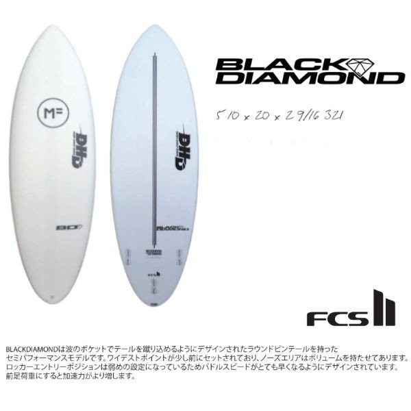 【MICK FANNING SOFTBOARDS】ミックファニング ソフトボード 5ft10 DHD BLK DAIMOND Surfboard サーフボード 板 ソフトボード ショートボード サーフィン|54tide|04