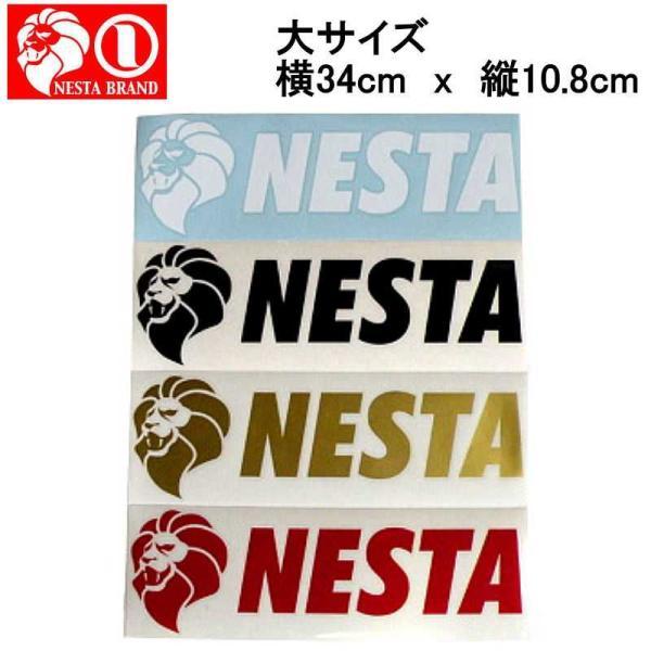 ネスタブランド ステッカー NESTA BRAND 横ステッカー大サイズ