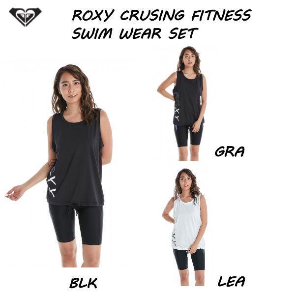 ロキシー ROXY CRUISING フィットネス 水着 セット レディース フィットネス ワークアウト ビキニ アウトドア キャンプ  サーフ リゾート 正規品