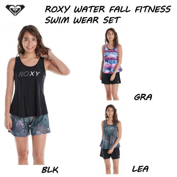 ロキシーROXY フィットネス 水着セット WATERFALL  レディース ワークアウト ビキニ アウトドア キャンプ  サーフ リゾート 正規品