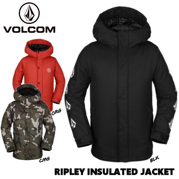 ボルコム VOLCOM BIG BOYS RIPLEY INSULATED JACKET キッズ ジュニア スノーウェア スノージャケット スノーボード  XS-XL 3カラー 【正規品】|54tide