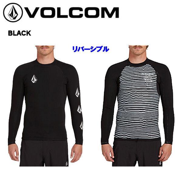 ボルコム  VOLCOM Stone Neo Jacket  メンズ  タッパー  ウェットスーツ 長袖 リバーシブル トップス  S・M・L・XL|54tide