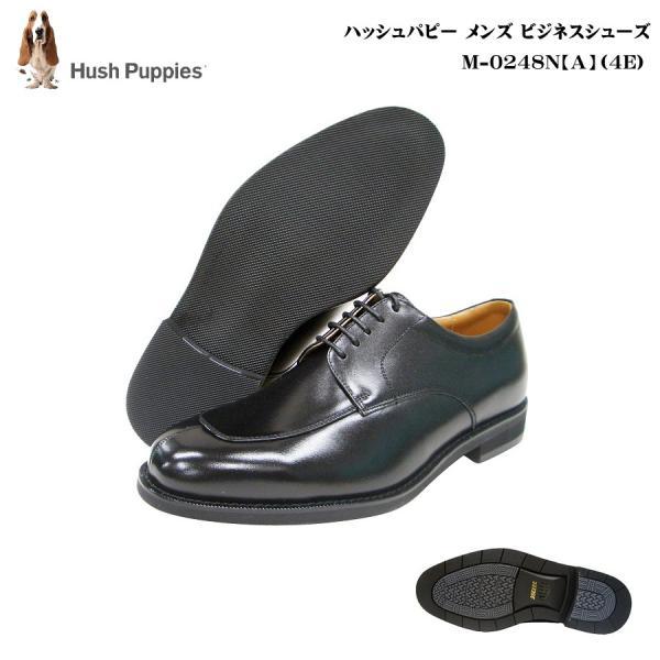 ハッシュパピー靴メンズビジネスシューズ新型M0248N(A)M-0248N(A)4E黒ブラックスムース天然皮革日本製大塚製靴Hu