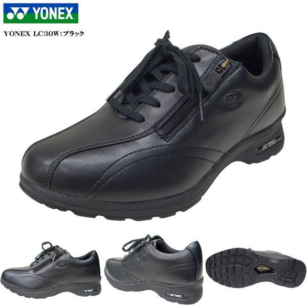 ヨネックス/ウォーキングシューズ/レディース/靴/LC30W/LC-30W/4.5E/ブラック/ブロンズ/パールローズ/ゼブラセピア/YONEX/パワークッション/Power Cushion Walki