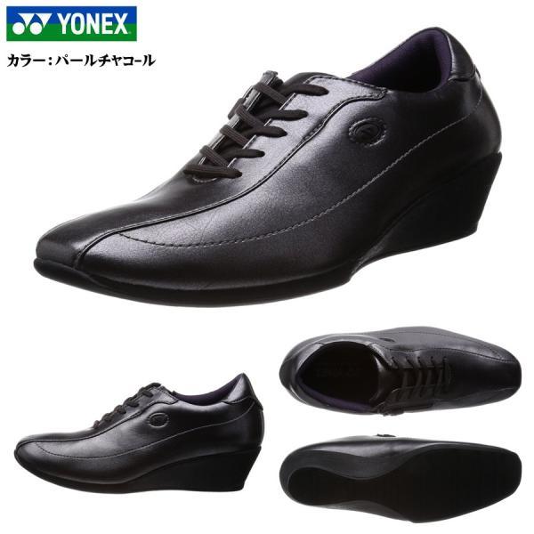 ヨネックス パワークッション ウォーキングシューズ レディース 靴/LC59/LC-59/パールベージュ/パールチャコール/3.5E/YONEX|55fujiya|02