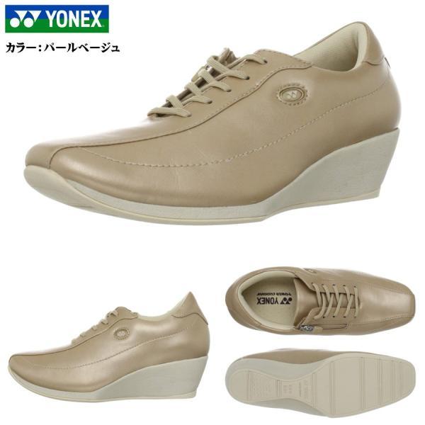 ヨネックス パワークッション ウォーキングシューズ レディース 靴/LC59/LC-59/パールベージュ/パールチャコール/3.5E/YONEX|55fujiya|03