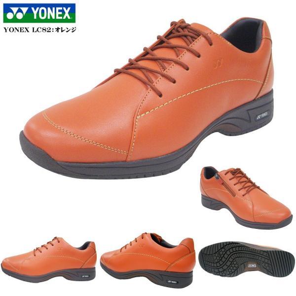 ヨネックス ウォーキングシューズ レディース 靴/LC83/LC-83/カラー4色/3.5E/パワークッション/YONEX