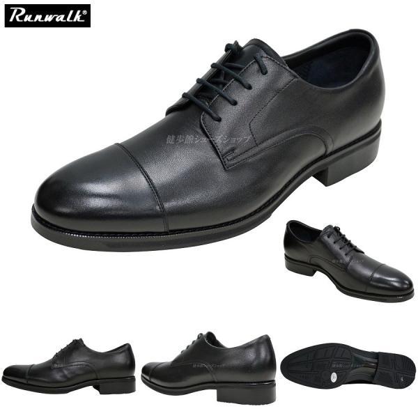 アシックス/ランウォーク/メンズ/ビジネスシューズ/靴/WR25KL/WR-25KL/ブラック/2E/asics/Runwalk/内羽根ストレートチップ|55fujiya|02