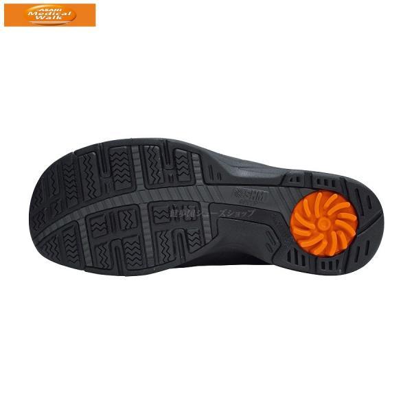 アサヒシューズ/メンズ/ウォーキング/メディカルウォーク/MF/ブラック/KV77042/4E/カンボジア製/ASAHI Medeical Walk/|55fujiya|07