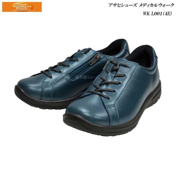 アサヒ メディカルウォーク/レディース/ウォーキング/メディカルウォーク/WK L001/グリーンメタリック/KV30007/4E/日本製/ASAHI Medeical Walk/|55fujiya
