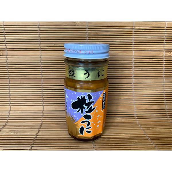 うに 富岡名産粒ウニ60g入り 熊本土産天草産 | 天草特産品ショップ