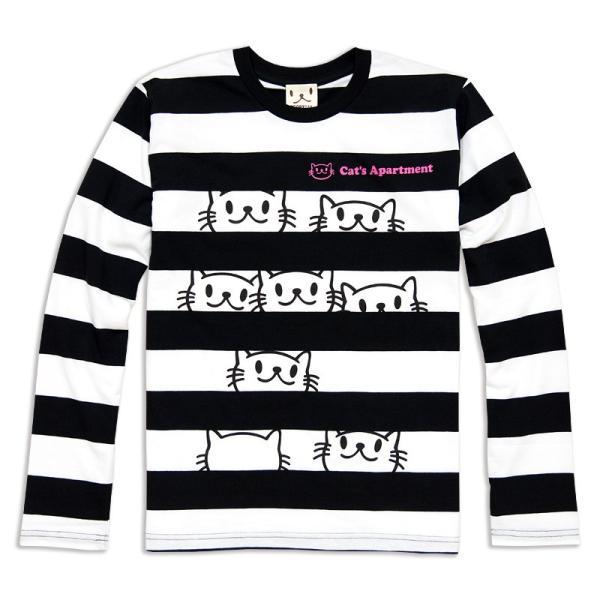 長袖 Tシャツ ロンT メンズ レディース 猫 Cat's Apartment - ブラック x ホワイト ネコ ねこ 猫柄 雑貨 - 長袖 ボーダー Tシャツ SCOPY スコーピー 55scopy 04