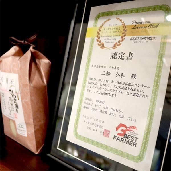 令和元年度 玄米10kg(5kg×2袋) 南魚沼産コシヒカリ|5602miwa|03
