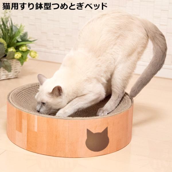 猫用爪とぎ 猫壱 バリバリボウル 猫柄 (63435) 特箱|56nyan