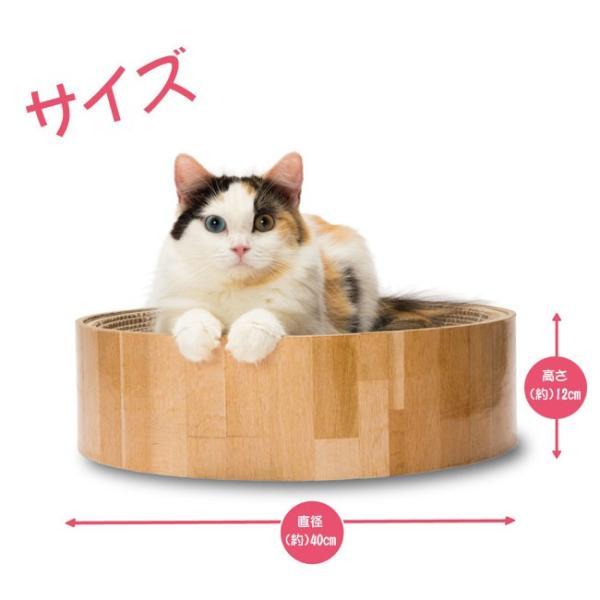 猫用爪とぎ 猫壱 バリバリボウル 猫柄 (63435) 特箱|56nyan|03